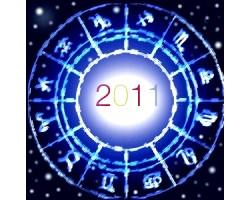 Астрологічний прогноз з 5 лютого