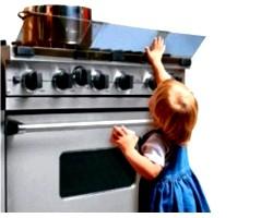 Безпека дитини вдома