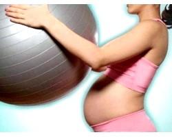 Фітбол для вагітних