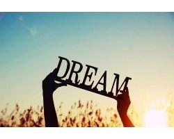 Як мріяти, щоб мрії збувалися