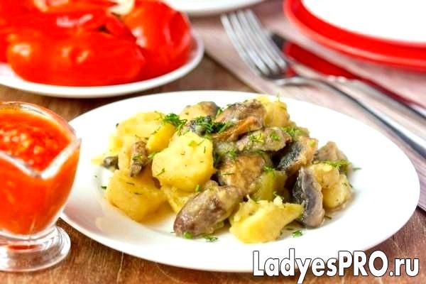 Картопля з печерицями та курячими сердечками