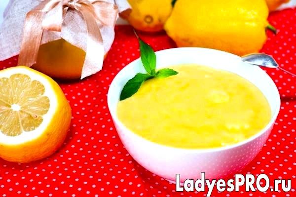 Лимонний крем (Lemon curd)