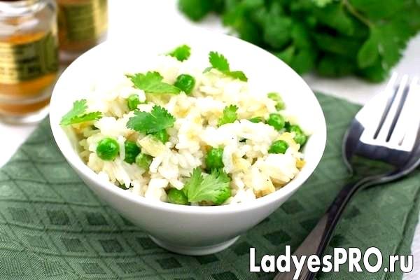 Рис з горошком і прянощами