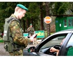 За кордон з Україною